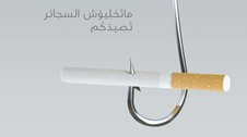 31 May : World no tobacco day